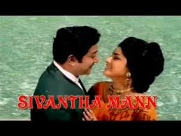 sivantha man film