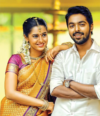 Uruttu Kannala Song Lyrics