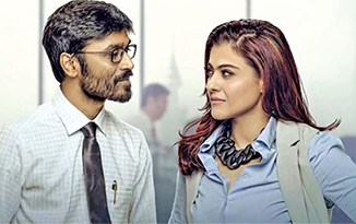 Nada Da Raja Song Lyrics