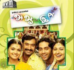aa ee movie