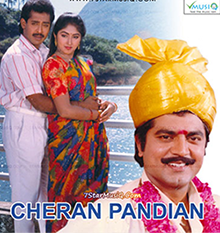 cheran pandiyan movie