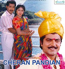 cheran pandiyan movie
