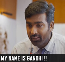 Gandhi Thatha Song Lyrics