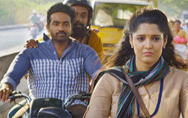 Imsai Rani Song Lyrics