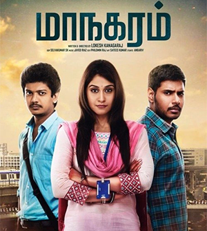 maanagaram movie