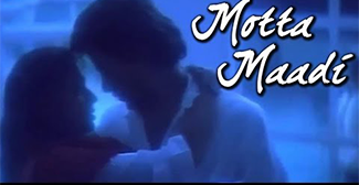 Motta Maadi Song Lyrics