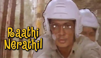 Raathiri Nerathil Song Lyrics