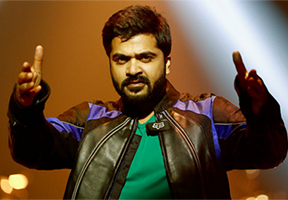Showkali Song Lyrics