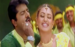 Thamiraparani Rani Song Lyrics