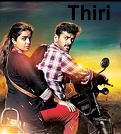 thiri movie