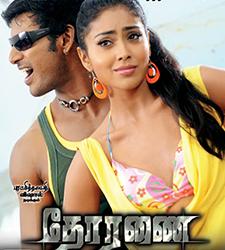 thoranai movie