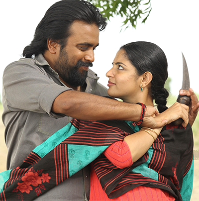 Pagaivanukku Arulvaai Song Lyrics