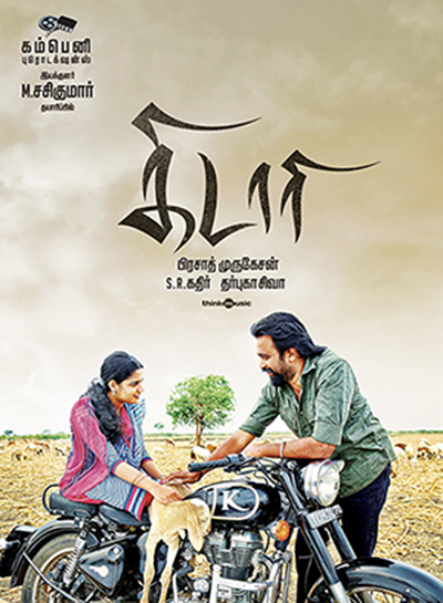 Kidaari-Movie-
