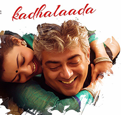 Kadhalaada Song lyrics