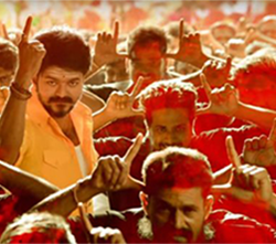 Aalaporaan Thamizhan Song Lyrics