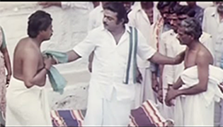 Kannu Pada Poguthaiya Song Lyrics