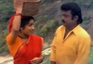 Soru Kondu Porapulla Song Lyrics