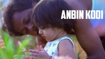 Anbin Kodi Song Lyrics