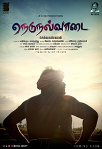 Nedunalvaadai movie