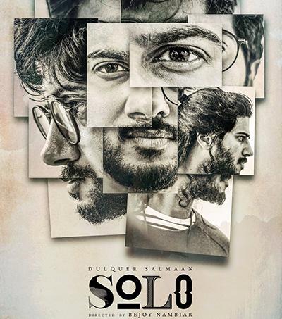 Solo_movie_Poster