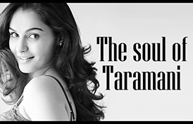 The Soul Of Taramani Song Lyrics