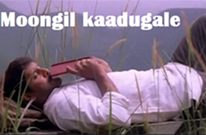 Moongil Kaadugale Song Lyrics