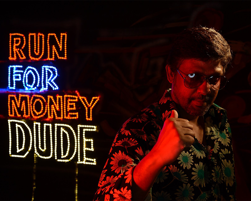 Run For Money Dude Song Lyrics