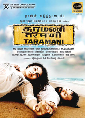 taramani movie
