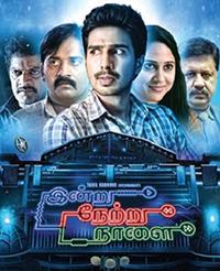 Indru-Netru-Naalai poster