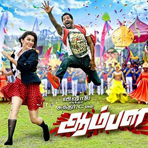 aambala-movie-poster_