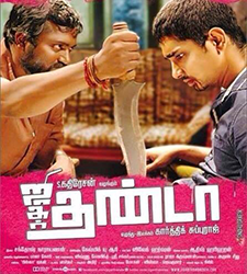 jigarthanda movie songs download