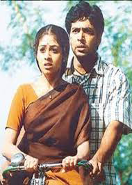 Kaadhal Kaadhal Song Lyrics