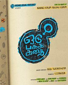 oru-pakka-kathai-movie
