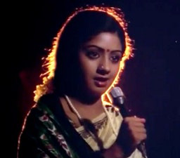 Oru Iniya Manadhu Isaiyai Song Lyrics