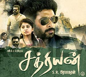 sathriyan movie