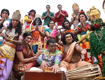 Vaanga Makka Vaanga Song Lyrics