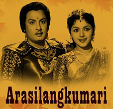 Arasilangkumari movie