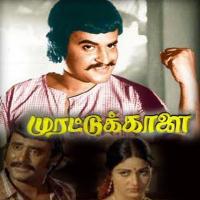 Murattu-Kaalai-Songs