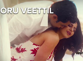 Oru Veettil Song Lyrics