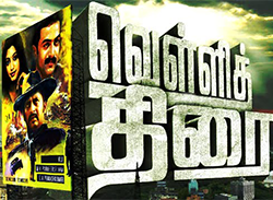 Vellithirai Movie
