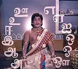 Agaramuthala Song Lyrics