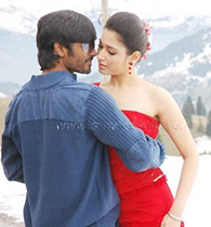 Kadavulum Kadhalum Song Lyrics