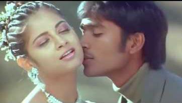 Kavithai Iravu Song Lyrics