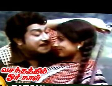 Pachai Vanna Thotam Kandu Song Lyrics