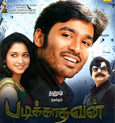 padikathavan movie