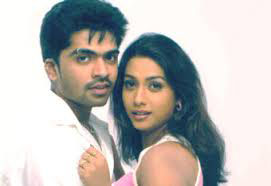 Polladha Badava Song Lyrics