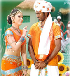 Raangi Rangamma Song Lyrics