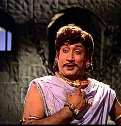 Rani Maharani Song Lyrics