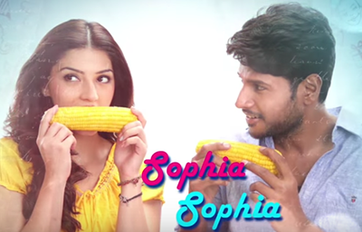 Sophia Sophia Song Lyrics
