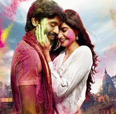 Unnaal Unnaal Song Lyrics